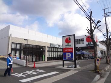 阪急オアシス 山科店の画像1