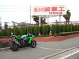 川崎重工業