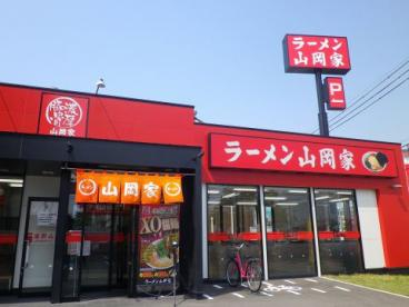 ラーメン山岡家 明石店の画像1