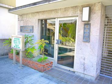 川畑歯科医院の画像2