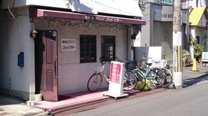 ゴッドファザーの妻の店の画像4