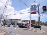 ローソン大蔵谷清水店