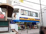 薬 マツモトキヨシ 光善寺駅前店