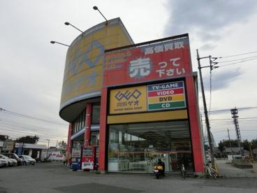 ゲオ八千代高津店の画像1