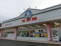 西松屋(株)八千代店