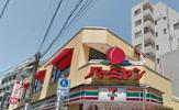 バーミヤン 大井町店