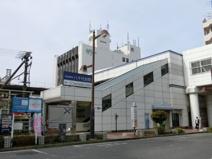 八千代台駅