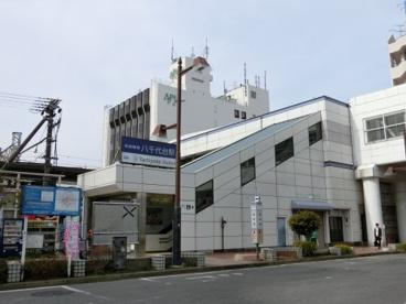 八千代台駅の画像1