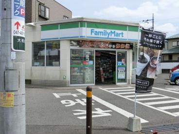 ファミリーマート八千代大和田店の画像1