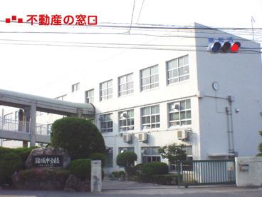 明石市立錦城中学校の画像1