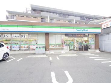 ファミリーマート 土橋一丁目店の画像1