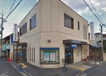 大阪シティ信用金庫北山本出張所