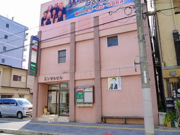 和光会 天理駅前歯科診療所の画像3
