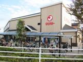 スーパーマツモト 新丸太町店
