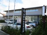 京都中央信用金庫 太秦支店