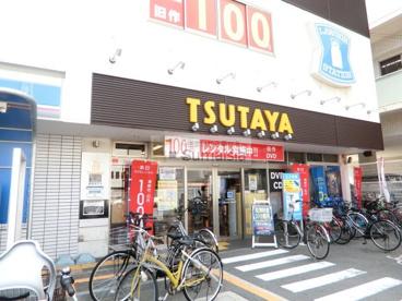 TSUTAYA北巽店の画像1