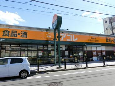 アコレ八千代台駅西口店の画像1