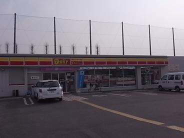 デイリーヤマザキ大東深野店の画像1