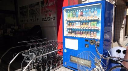 激安自販機の画像2