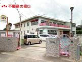 福田保育園