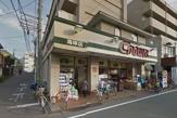 クラウン海岸店