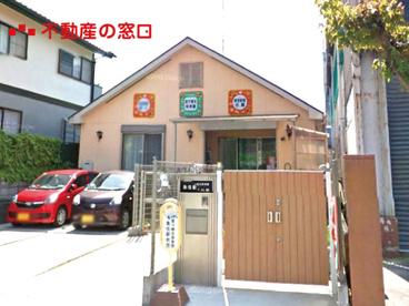 金ヶ崎北保育園駅前分園の画像1