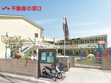 なすみ保育園の画像1