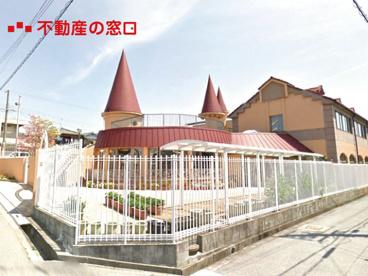 第二恵泉保育園の画像1