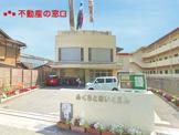 福里保育園
