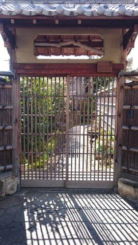 蛍池に京都が!?の画像