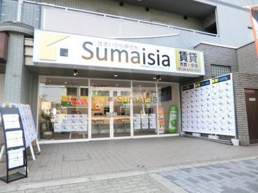 Sumaisia(スマイシア)の画像1
