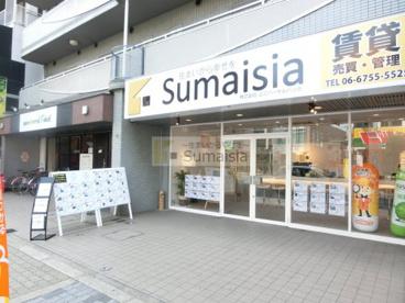 Sumaisia(スマイシア)の画像3