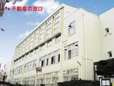 霞ケ丘小学校