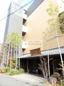 延羽の湯 鶴橋店の画像3