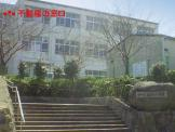 出合小学校