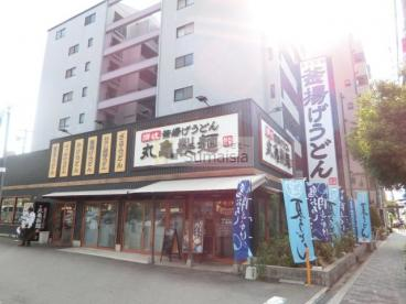 丸亀製麺生野巽店の画像1