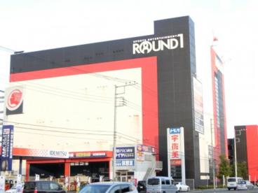 ラウンドワン さいたま・鴻巣店の画像1