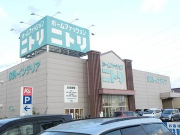 ニトリ鴻巣店の画像1