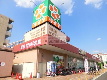 ライフ 太平寺店の画像1