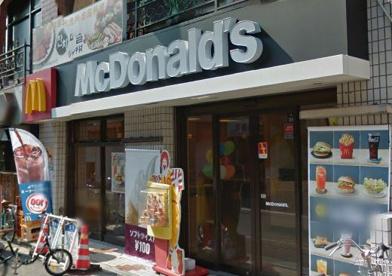 マクドナルド 目黒不動前店の画像1