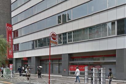 三菱東京UFJ銀行 五反田支店の画像1
