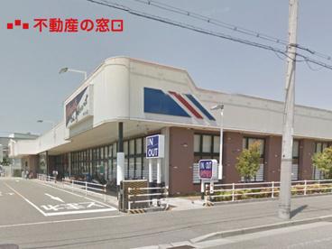 (株)マルアイ 伊川谷店の画像1