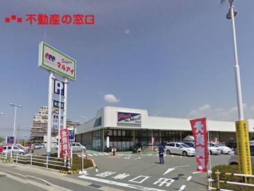マルアイ有瀬店の画像1