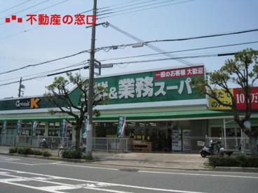 フレッシュ石守伊川谷店の画像1