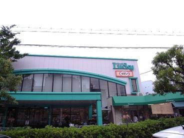 ラッキー忍ヶ丘駅前店の画像1