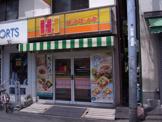 ほっかほっか亭 四条畷南野店