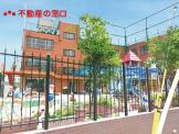 歌敷山保育園