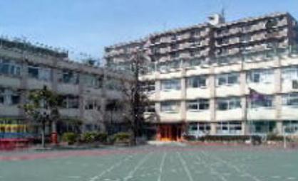 第四岩淵小学校の画像1