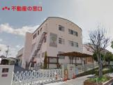桃の木幼稚園
