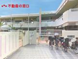 神戸市立幼稚園多聞ひまわり幼稚園